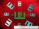 EI矽钢片硅钢片