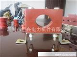 加工DMC材质的电线夹