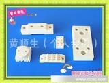 【厂家直供】电子电器陶瓷 高温电子电器陶瓷 耐磨电子电器陶瓷
