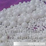 稳定氧化锆珠 氧化锆陶瓷 氧化铝陶瓷球 氧化锆球
