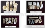 耐火陶瓷材料