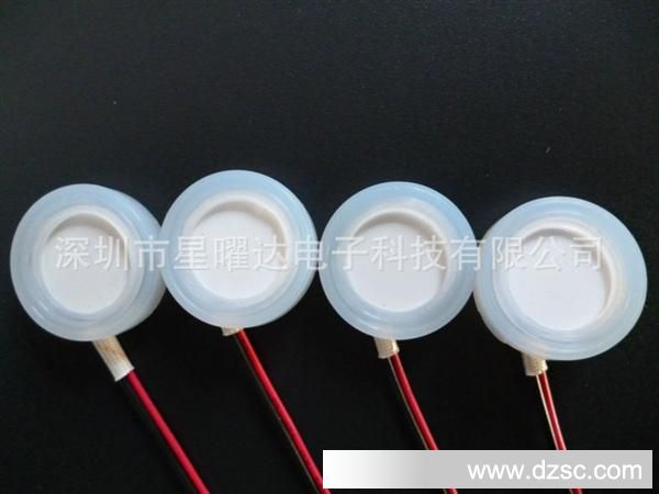 供应Φ16MM 20MM 25MM超声波压电陶瓷雾化片