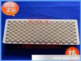 【厂家直供】蜂窝陶瓷板 多孔蜂窝陶瓷板 氧化铝蜂窝陶瓷板