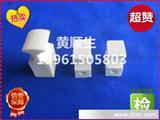 耐磨陶瓷 电子陶瓷 电热陶瓷 高温陶瓷 特种陶瓷