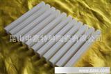 氧化锆陶瓷方条、方棒、工业陶瓷、工程陶瓷、耐高温、耐磨陶瓷