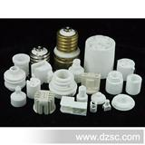 精密精细氧化铝高耐磨耐温陶瓷件
