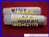 PECO瓷嘴 PECO劈刀 瓷咀N1013-67-26-15