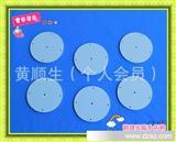 【厂家直供】陶瓷天线板 耐温陶瓷天线板 高温陶瓷天线板