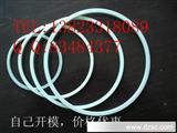 自己开模价格优惠白/绿色7寸扩晶环/晶片扩张环/LED固晶环