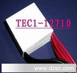 全新半导体制冷片 大功率制冷片 TEC1-12710