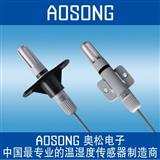 数字型温湿度传感器-AM2305-AOSONG