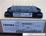 原装  东芝模块-MG20G6EL1