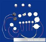 蜂鸣器 陶瓷蜂鸣器 压电陶瓷蜂鸣器