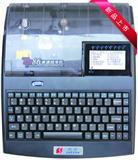 tp86全自动线号机,硕方线号印字机,硕方打号机