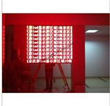 南京LED滚动屏,室内LED显示屏