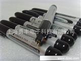 单晶硅测试笔