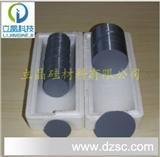 3英寸 晶圆薄片裸片 双面精致研磨片 可用于二极管三极管原材料
