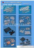电子五金件、电子屏蔽罩、电子屏蔽盒、电子屏蔽盖、锅仔片