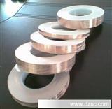 专业(0.025mm铜箔)双面双导铜箔胶带CF25-37.5-100