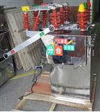 ZW8-12/C智能型户外高压真空断路器