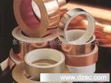 铜箔胶带、单双导铜泊纸、屏蔽纸、自粘铜箔(图)