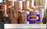 单导铜箔胶带0.035+0.035(图)