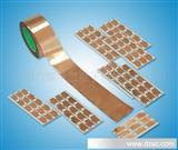 专业生产双导铜箔胶带