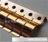 铍铜簧片 齿形弹簧片 屏蔽材料--深圳、屏蔽门铍铜弹片