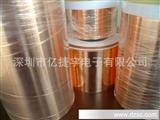 厂家低价销售高质量自粘铜箔胶带长期稳定
