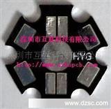 LED铝基板(图) 六角铝基板 creexpe铝基板 铝基板打样