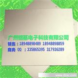 生产铝基板 铝基覆铜板 LED大功率铝基板 氧化铝基板 1.6板厚