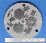 LED铝基板 球泡灯铝基板 日光灯铝基板 RGP洗墙灯
