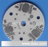 PCB电路板416*10洗墙灯铝基板,洗墙灯线路板LED大功率厂家直销