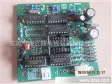 打孔机配件  金马机振荡板   金马机电路板