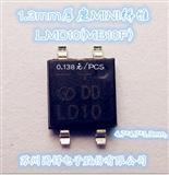 超薄桥堆LMD10,MB10F 1.2MM厚度