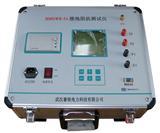 大地网接地阻抗测试仪(5A)