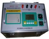HMZRC-10型直流电阻快速测试仪