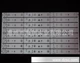 专业惠州LED洗墙灯铝基板(图)