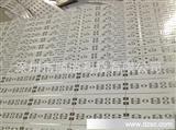 深圳生产LED铝基线路板PCB FR-4单面玻纤板 快速打样 交期准!
