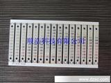 快速PCB线路板|电路板|单双面铝基板