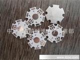 提供LED铝基板  高导铝基板  单双面铝基板 20MM   1.5MM厚