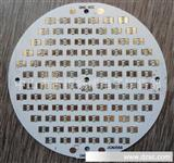 厂家专业生产直销高导热LED大功率铝基覆铜板、铝基板