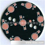 高导热led铝基板厂家快速打样无铅led铝基覆铜板/led铝基板/pcb板