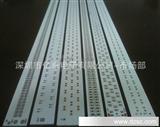 厂家直销、LED日光灯铝基板、3528、3014、5630、LED日光灯线路板
