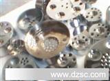 雾化器外壳, 雾化器配件,雾化器壳 铜壳(图)