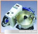 精密CNC震动盘设备