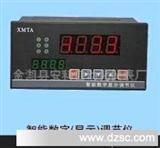 XMT智能调节仪数显表金湖中泰