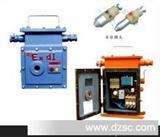 矿用隔爆型电磁动器(小型开关)