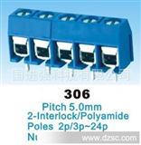 螺钉式PCB端子台  接线端子  301蓝色接线柱