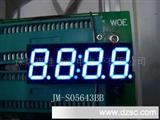 0.56四位数码管 蓝色led数码管